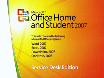 Student crack home на 2007 office and. microsoft and автошанс crack.